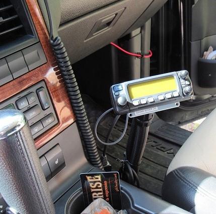 http://www.arrl.org/images/view//OTA/My_First_Mobile_Installation_Nov_2020/Figure_2_525w.jpg