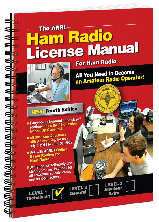 ARRL Ham Radio License Manual 4th Edition (Spiral Bound) #0826