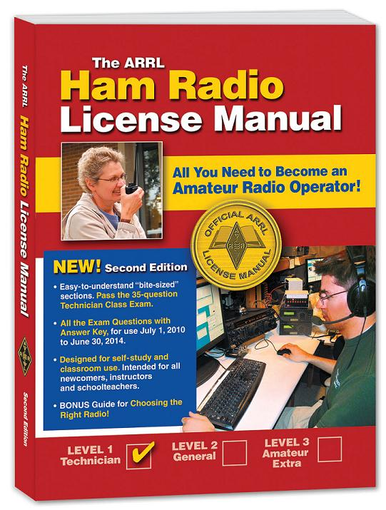 new editions of arrl ham radio license manual tech q a now available rh arrl org the arrl ham radio license manual paperback the arrl ham radio license manual video