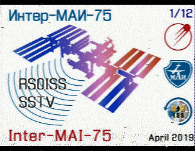 More ARISS SSTV Transmissions Scheduled