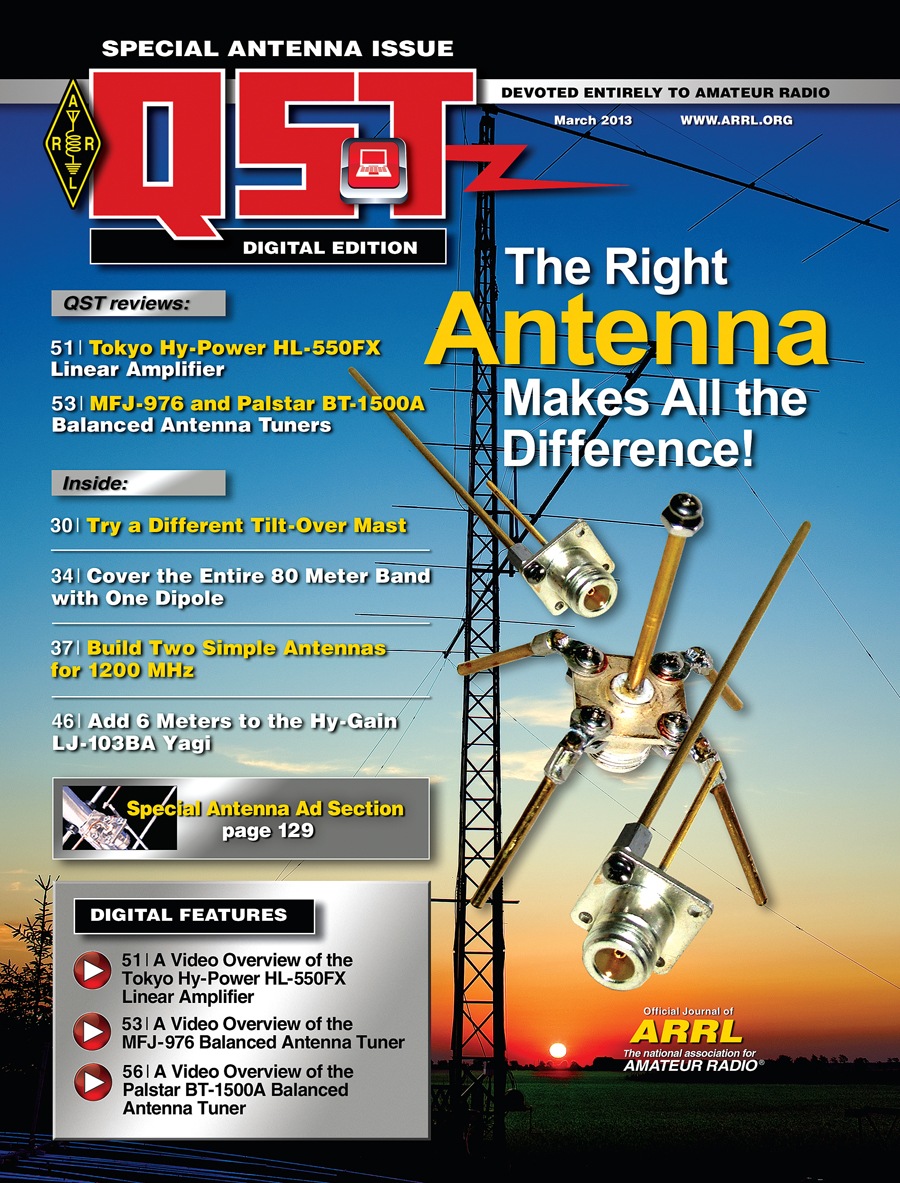 Digital Edition of March QST Now Available