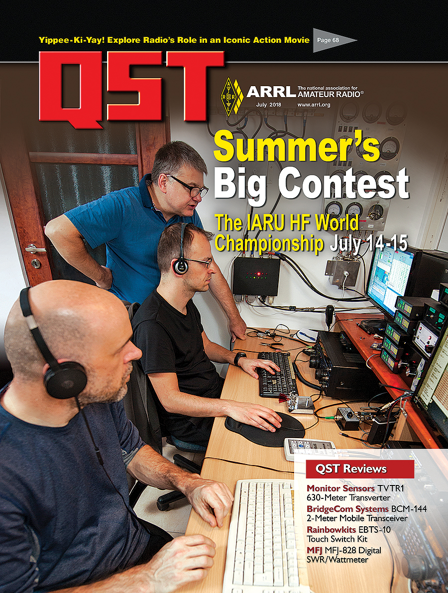 Digital QST Now Available