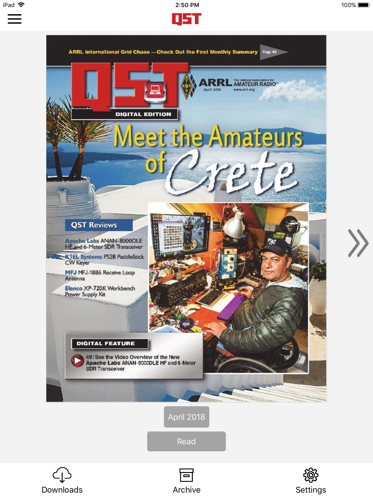 Digital QST App Update Coming March 15