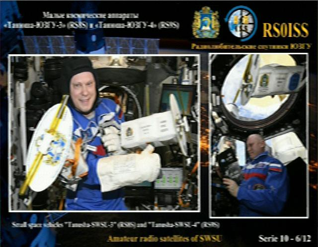 Slow-Scan TV Transmissions from International Space Station