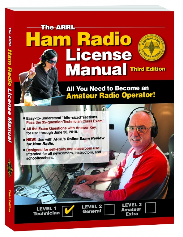 HamStudy.org: Cutting edge amateur radio study tools