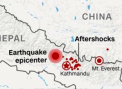 Nepal-Earthquake map.PNG