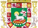The Puerto Rico Coat of Arms.