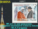 ISS SSTV image received by Frank Heritage, M0AEU.