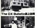 The first page of an article about The DX Bulletin that appeared in Japan's The Mobile Ham magazine in August 1982. The story and photos are by Nao Akiyama, JH1VRQ/W1.