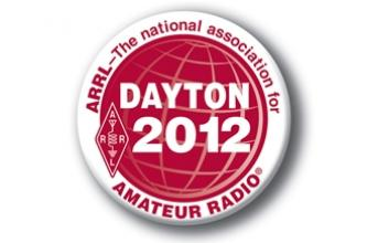 Hamvention 2012 Logo