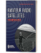 Make contacts through amateur radio satellites using equipment you probably own right now!<P>