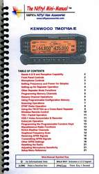 Kenwood TM-D710A /E Mini-Manual
