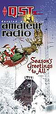 ARRL Holiday Greeting Cards