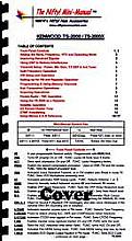 Kenwood TS-2000/2000X Mini-Manual