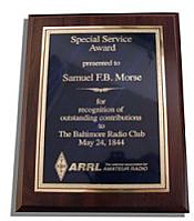 Wood Plaque (Barker Specialty)