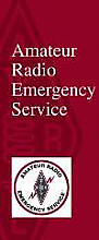 Amateur Radio Emergency Service leaflet (pack of 25)